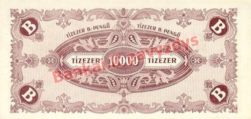 10000 B. Pengų banknoto galinė pusė