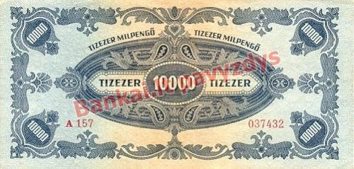 10000 Milpengų banknoto galinė pusė