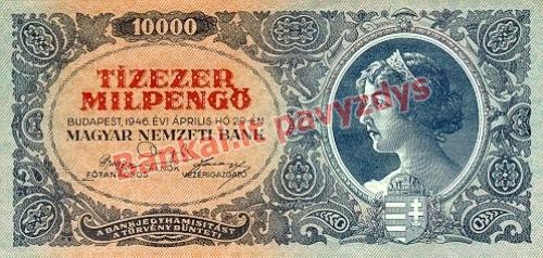 10000 Milpengų banknoto priekinė pusė
