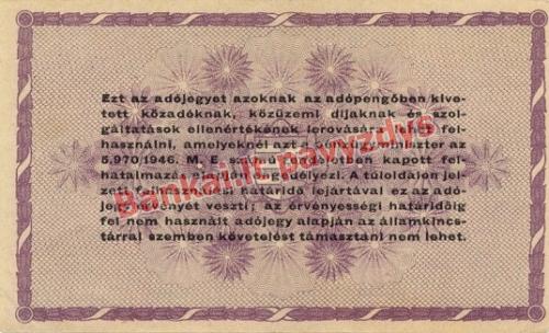 100000 AdoPengų banknoto galinė pusė