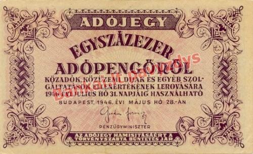 100000 AdoPengų banknoto priekinė pusė