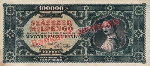 100000 Milpengų banknoto priekinė pusė