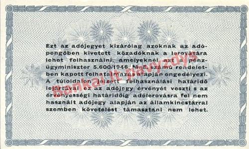 500000 AdoPengų banknoto galinė pusė