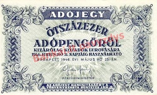 500000 AdoPengų banknoto priekinė pusė