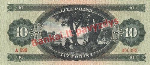 10 Forintų banknoto galinė pusė