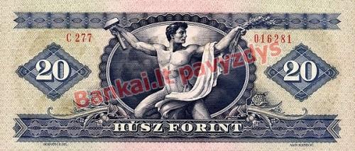 20 Forintų banknoto galinė pusė