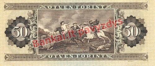 50 Forintų banknoto galinė pusė