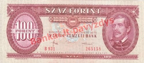 100 Forintų banknoto priekinė pusė