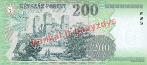 200 Forintų banknoto galinė pusė