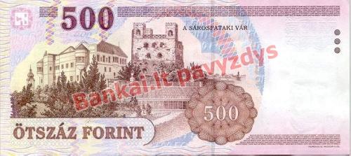 500 Forintų banknoto galinė pusė