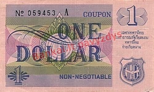 1 Dolerių banknoto priekinė pusė