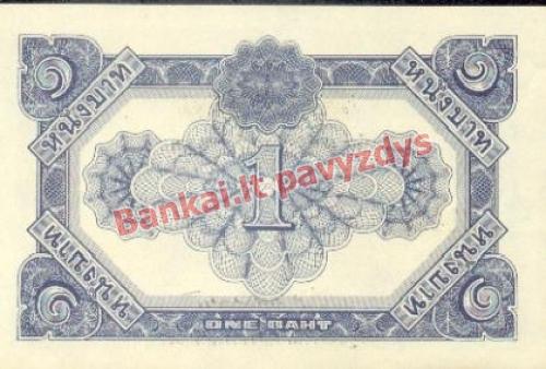 1 Bahto banknoto galinė pusė