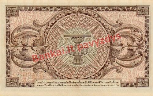 10 Bahtų banknoto galinė pusė