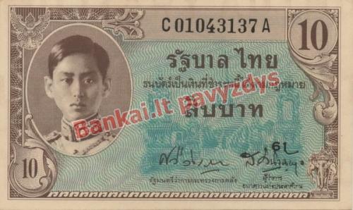 10 Bahtų banknoto priekinė pusė