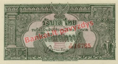 50 Satangų banknoto priekinė pusė