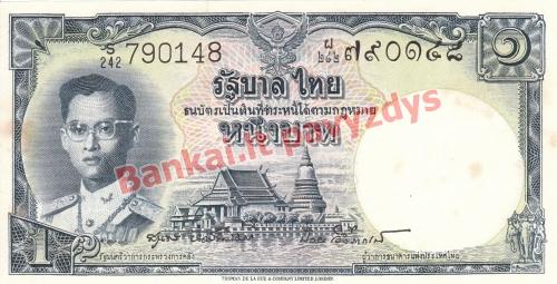 1 Bahto banknoto priekinė pusė
