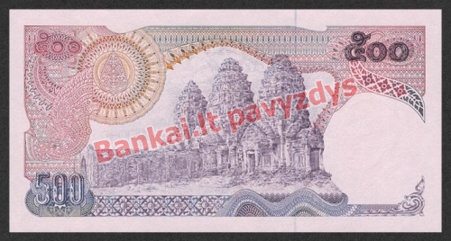 500 Bahtų banknoto galinė pusė