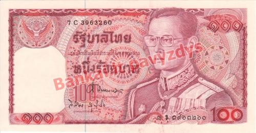 100 Bahtų banknoto priekinė pusė