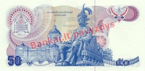 50 Bahtų banknoto galinė pusė