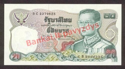 20 Bahtų banknoto priekinė pusė
