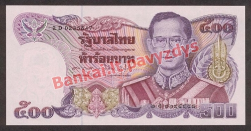 500 Bahtų banknoto priekinė pusė