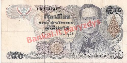 50 Bahtų banknoto priekinė pusė