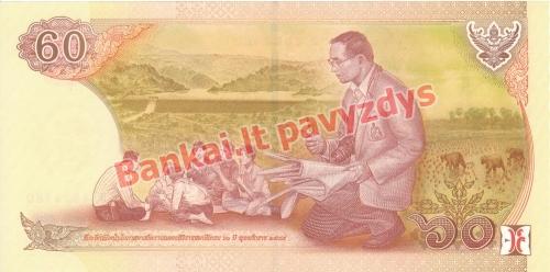 60 Bahtų banknoto galinė pusė