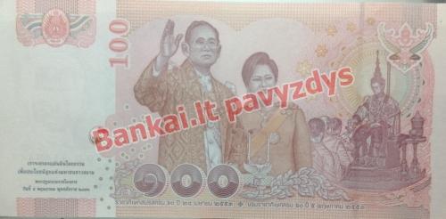 100 Bahtų banknoto galinė pusė