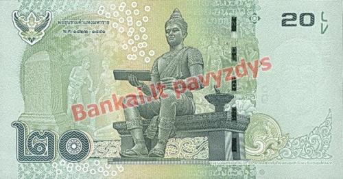 20 Bahtų banknoto galinė pusė