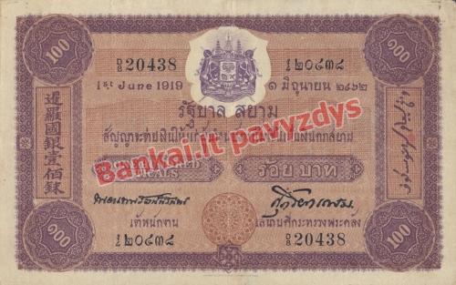 100 Tikalų banknoto priekinė pusė