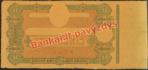 50 Pesų banknoto galinė pusė