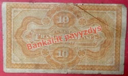 10 Pesų banknoto galinė pusė