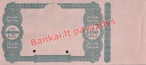 20 Pesų banknoto galinė pusė