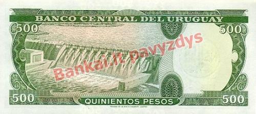 500 Pesų banknoto galinė pusė