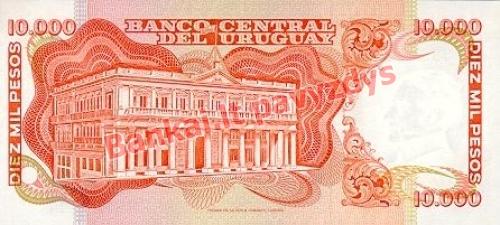 10000 Pesų banknoto galinė pusė
