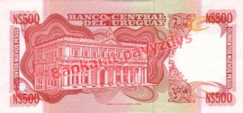 500 Nuevo Pesų banknoto galinė pusė
