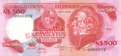 500 Nuevo Pesų banknoto priekinė pusė