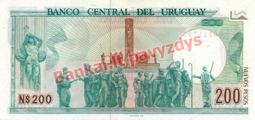 200 Nuevo Pesų banknoto galinė pusė