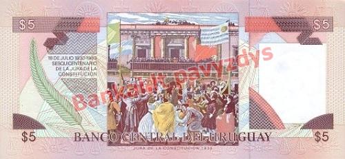 5 Pesų banknoto galinė pusė