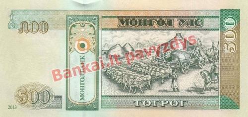 500 Tugrikų banknoto galinė pusė