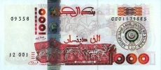 1000 Dinarų