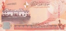 12 Dinarų