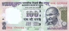 100 Rupijų