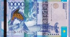 10000 Tengių
