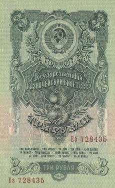 Rusijos Rubliai Banknotų Pavyzdziai