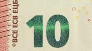 10 eurų smaragdo spalvos skaičius