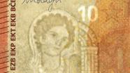 10 eurų vandens ženklas iš arti