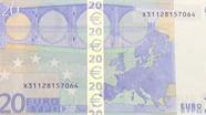 20 eurų blizganti aukso spalvos juostelė