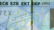 20 eurų siūlelis iš arti