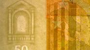 50 eurų vandens ženklas iš arti